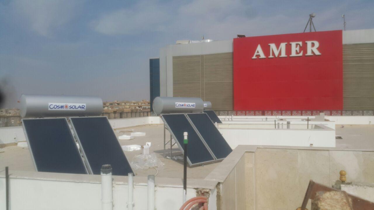 أفضل السخانات الشمسية فى مصر